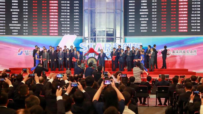 La Chine lance «Star Market» pour rivaliser avec « Nasdaq »