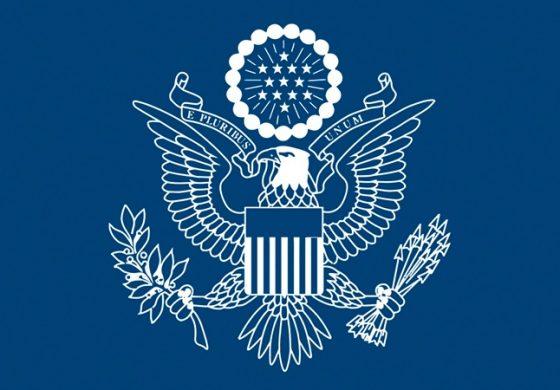 Massacre La Saline : Les Etats-Unis continuent à pousser l'Etat Haïtien à investiguer sur le dossier