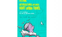 """""""En faim de conte"""", la onzième édition du festival de """"Kont Anba Tonèl"""" est lancée"""